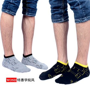 Men s socks male socks shallow mouth invisible socks male sports socks male summer thin socks Creative