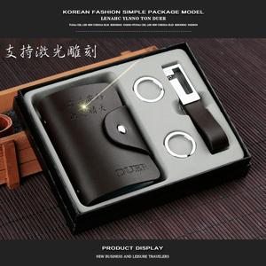杜尔牛皮2件套 <span class=H>卡包</span>+钥匙扣 名片夹日韩女式卡套男士多卡位卡片包