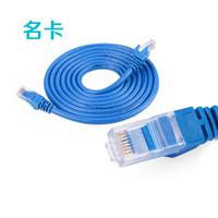 Завод совершенно новый широкополосный кабель компьютер конечный продукт кабель маршрутизация подключение сеть 1 метр 2 метр 3 метр 5 метр 10 метр 15