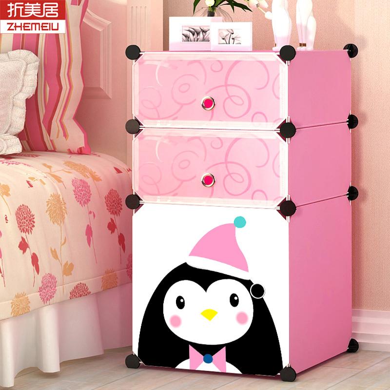 簡易床頭櫃簡約 臥室迷你小櫃子塑料兒童組裝櫃儲物櫃收納櫃