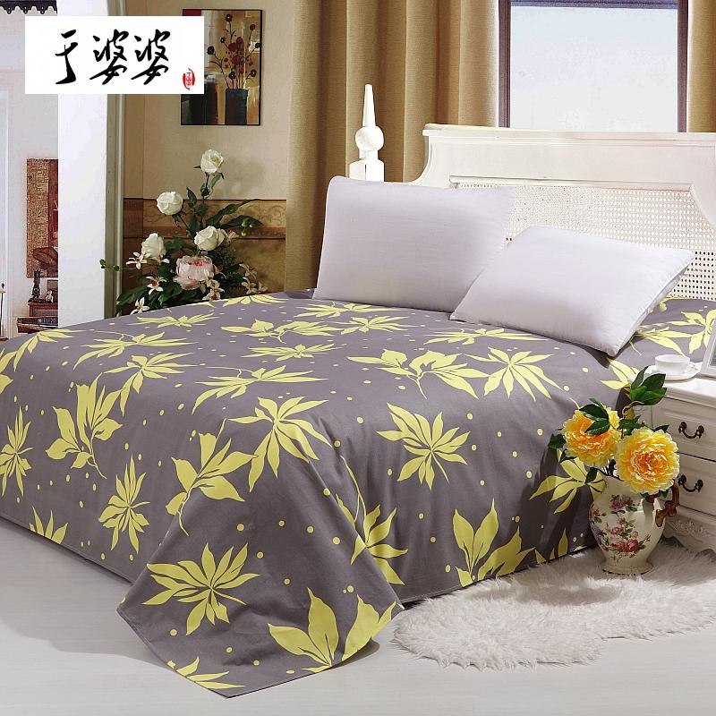 單人床單單件純棉雙人被單全棉學生宿舍棉布單品 兒童斜紋床罩