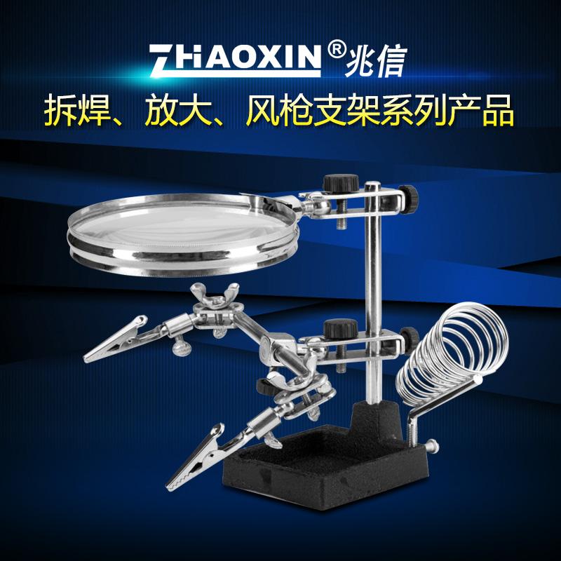 放大镜组合式维修工作台烙铁架多功能机械手修理焊接夹子焊接工具