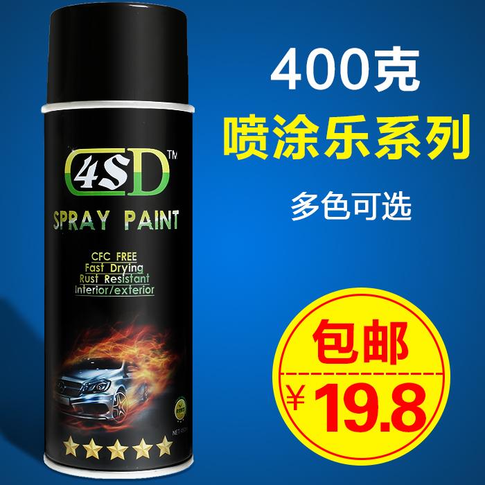4SD распыление музыка текущий краски автомобиль краски колесо ремонт металл мебель штейн черный лак лак текущий краски