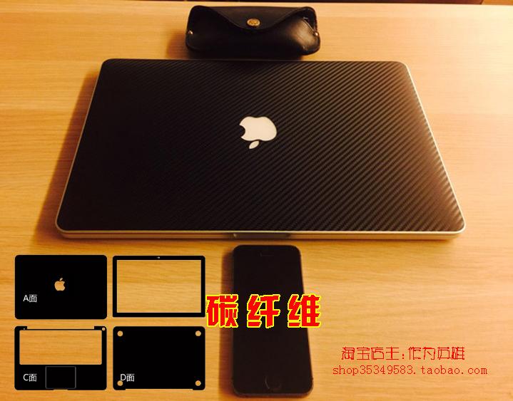 Модели углеродного волокна 11/13/15/17-дюймовый Apple MacBook полное ноутбук случае фольга наклейки