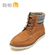Shoebox shoe 2015 new British fashion men's shoes boots with heat preservation short tube Martin 1115515063