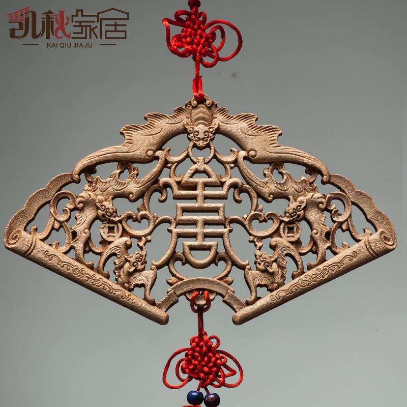 東陽木雕擺件香樟實木掛件鏤空壁飾仿古隔斷扇形客廳壁掛中式掛件