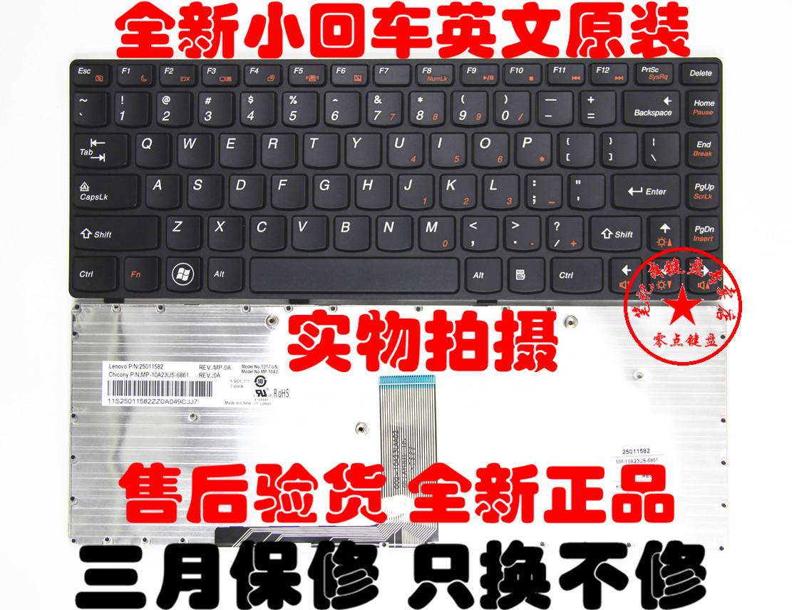 联想 G470 G470A V470A B470E B490 M490 G475AX B475 V480C 键盘