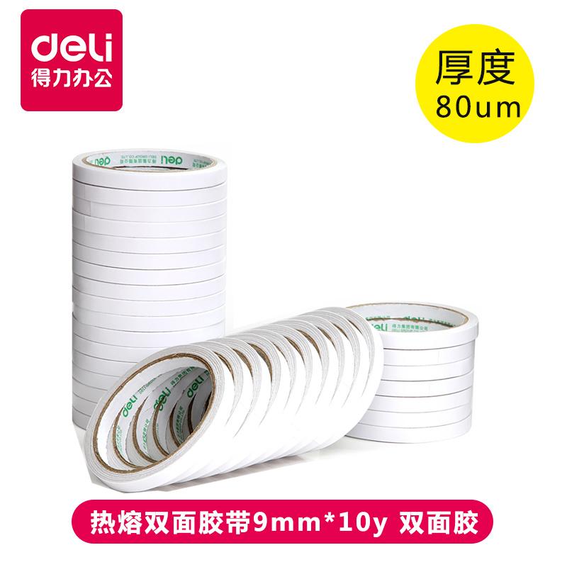 Компетентный 30400 термоплавкий дуплекс хлопок бумага лента 9mm*10y клей толстый лист степень 80um компетентный канцтовары