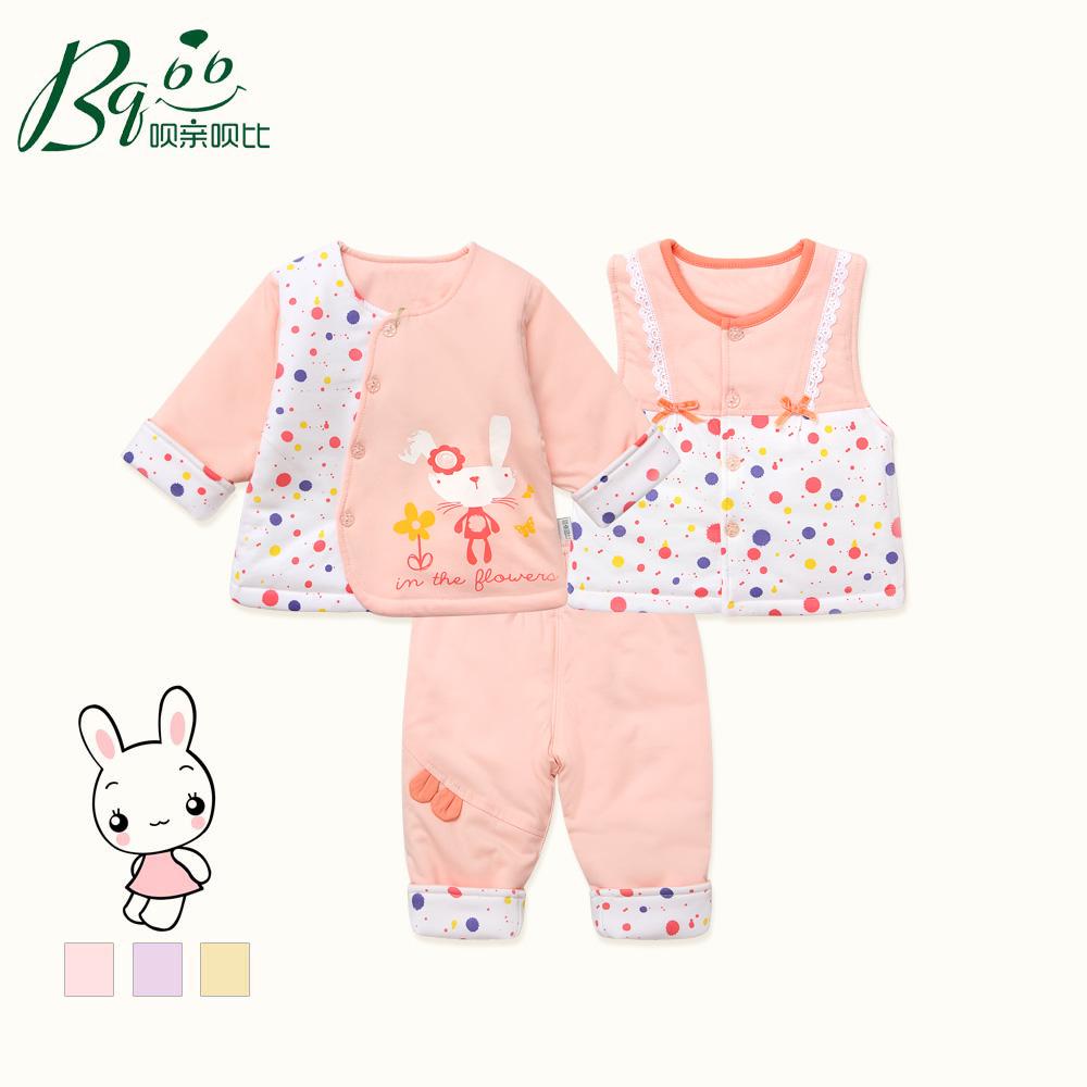 Одежда для младенцев Артикул 535984962361