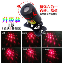 Motorcycle performance parts; laser warning lights LED fog light fog lamp decoration lamp after scooter collision prevention