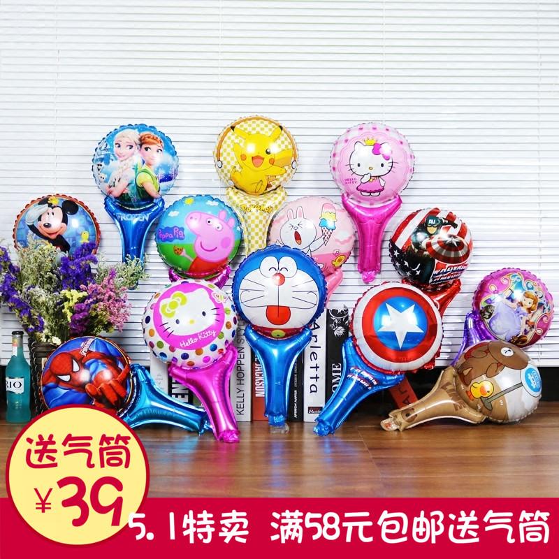 七夕活动儿童节幼儿园手持棒气球打击棒助威加油棒生日派对装饰
