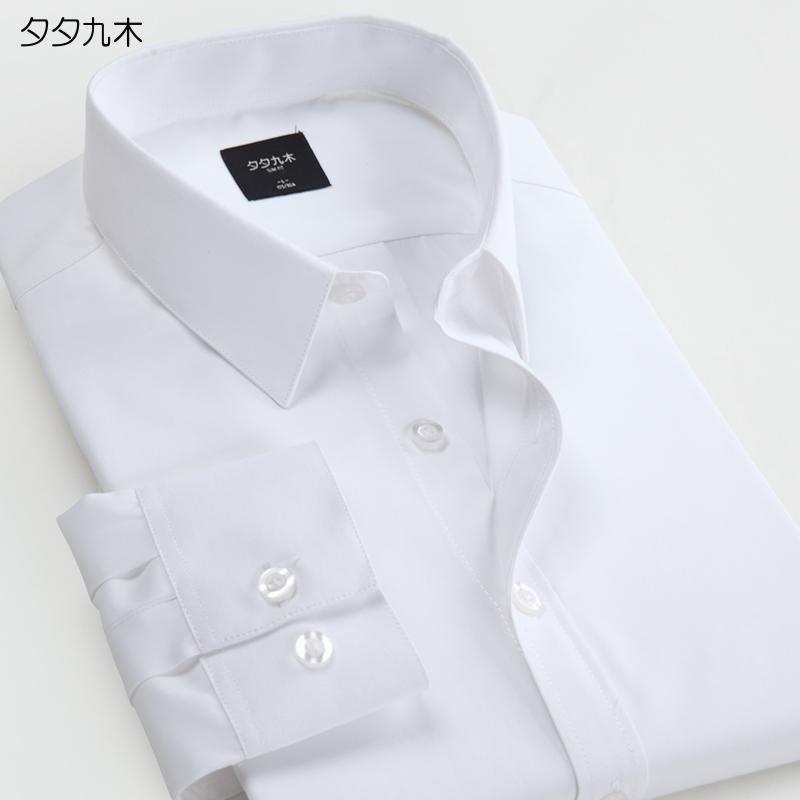 2015 xinqiu тонкий белый длинный рукавом рубашка мужская корейского делового человека карьеры с длинным рукавом рубашки платье волна