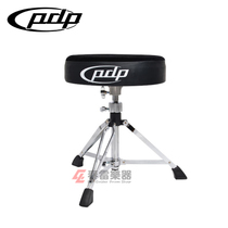 Chunlei musical Instrument PDP (DW) DT-450 drum Jazz drum Bench Drum Chair