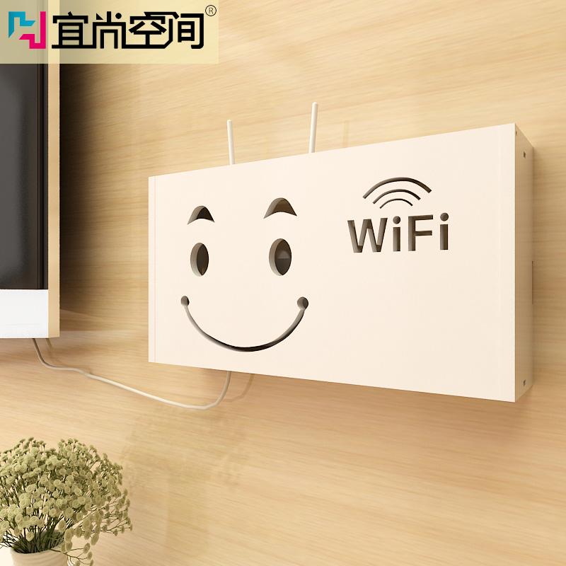 路由器收納盒壁掛免打孔架子收納支架wifi無線客廳電視牆上置物架