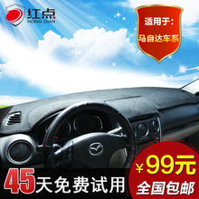 Red Mazda 2, 3, 5, 8 CX 323 CX - 7-5 6 six horses with right wing dashboard instrument panel light pad
