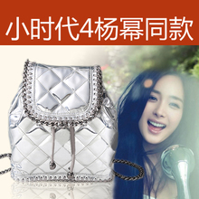Small age 4 Yang mi with ladies handbags 2015 summer and the new tide of PU leather chain ling light backpack