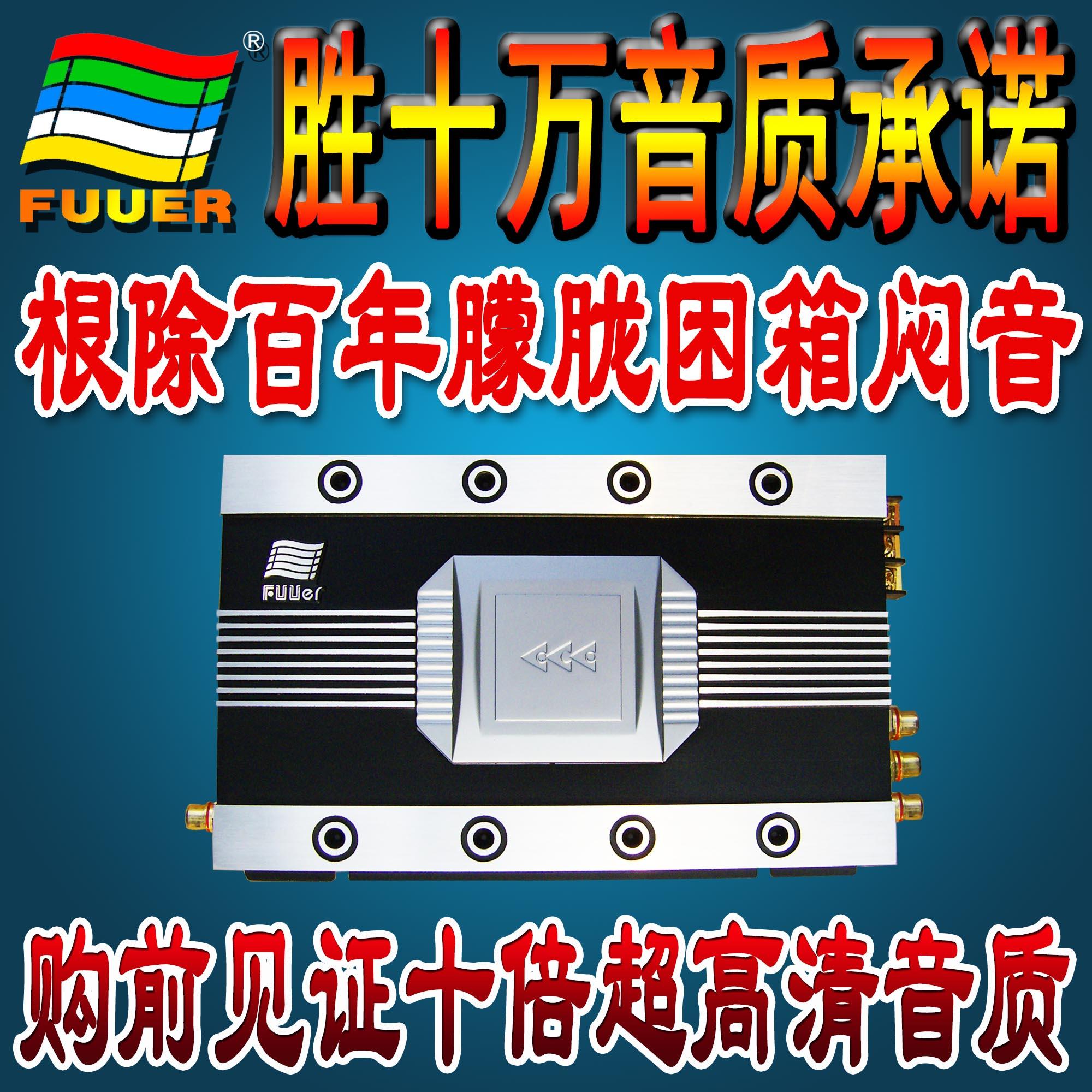 福彩3d试机号金码关注排列三试机号 下载最新版本安全可靠