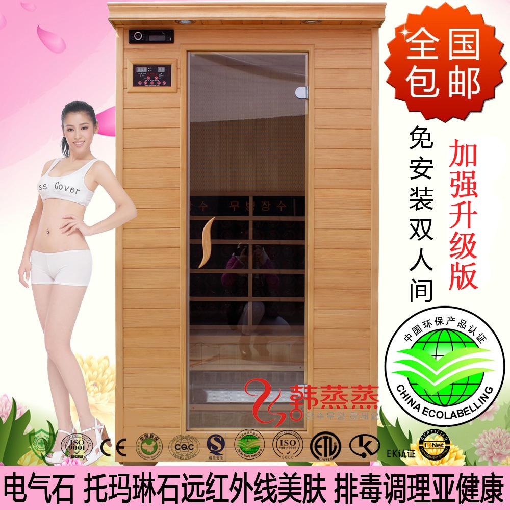Postal tourmaline steaming room / beauty salon steaming room / mobile tourmaline steaming room / double steaming room