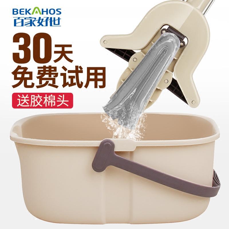 Сто хорошо мир абсорбент губка швабра избежать рука мыть сложить стиль сжатие вода в пластиковой таре трейлер подрядчик домой швабра земля торможение