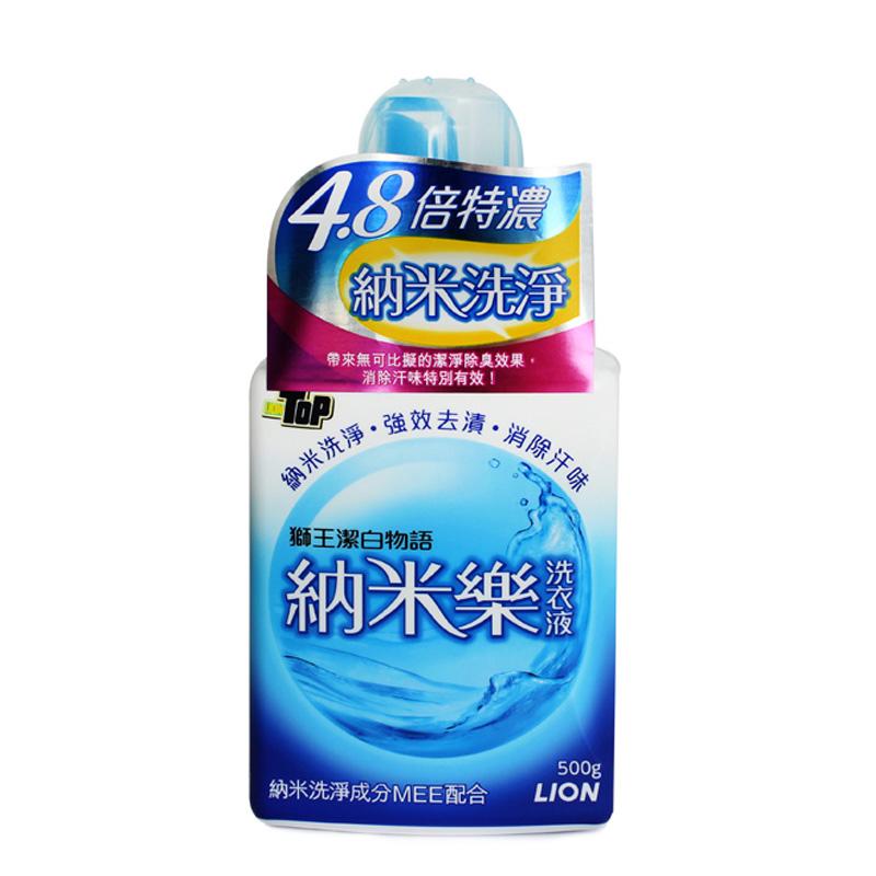 獅王 潔白物語納米樂 超濃縮洗衣液500g
