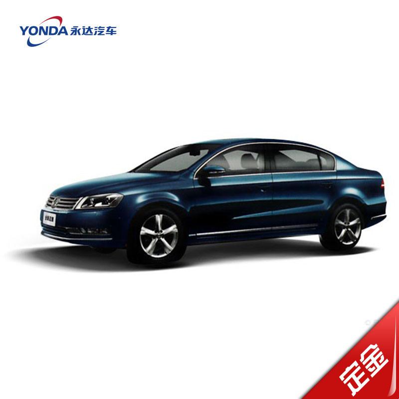 【整车定金】永达汽车 一汽大众(Volkswagen) 迈腾 预付 上海销售