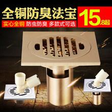 Туалетные принадлежности > Сифоны для душевой кабины.