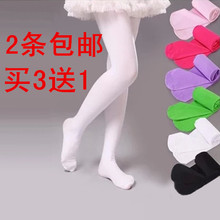 Children girls summer thin white velvet trample feet dance tights cotton tights leggings mail bag