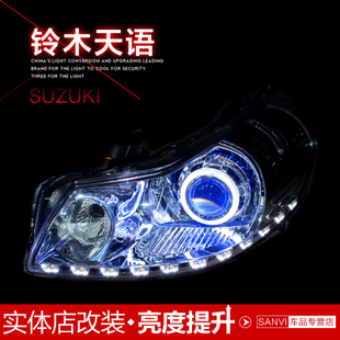 Suzuki Tianyu SX4 modified Q5 lens headlight assembly angel eye xenon lamp assembly of LED daytime running lights tears