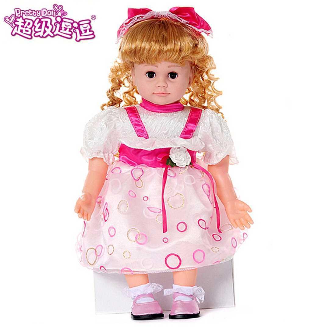 新款智能娃娃超�逗逗�幼���υ�眨眼下�d洋娃娃�和��Y物 24049-1