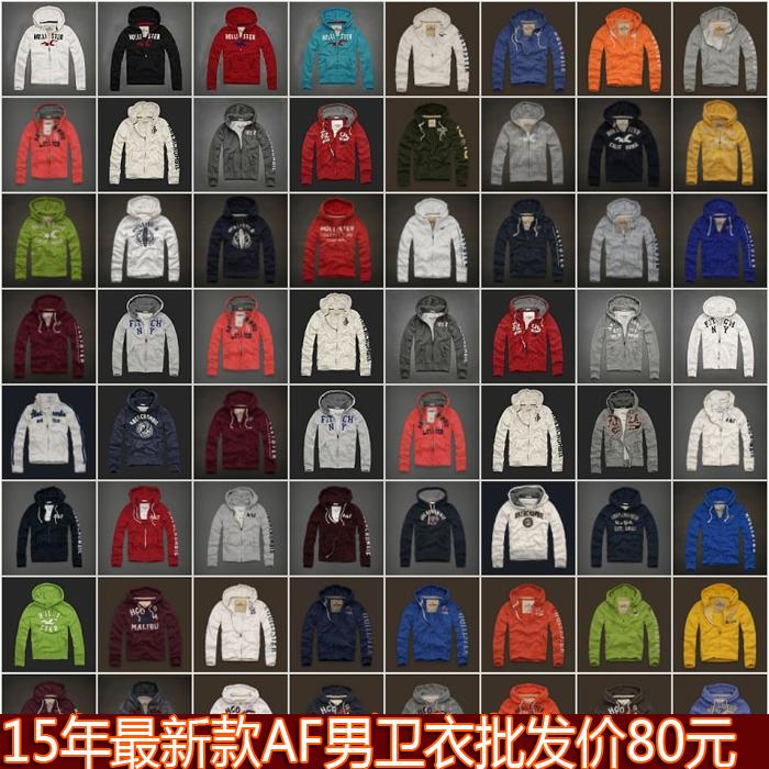 2015 новый AF случайных мужской свитер джемпер мужской свитер AF мужчин Пальто мужские свитер сотни