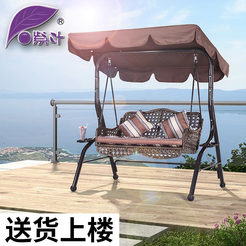 紫葉 戶外秋千雙人吊椅室外搖籃椅吊籃藤椅庭院陽台單人搖椅鐵藝