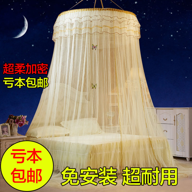 欧式吊顶圆顶粉色黄绿落地韩式纱幔