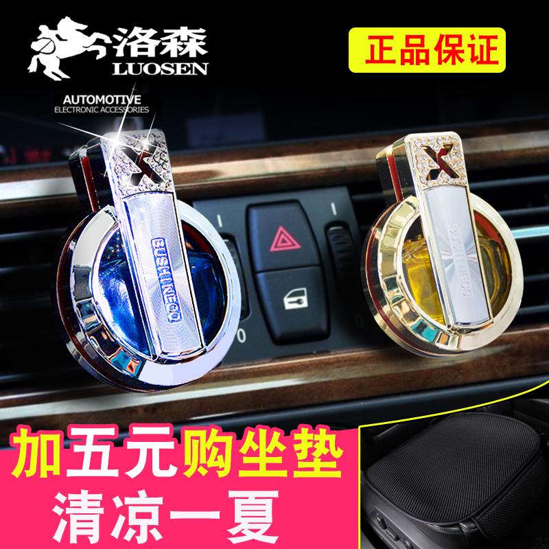 汽車香水掛件車載空調出風口車內用香水擺件除異味座式香水夾飾品