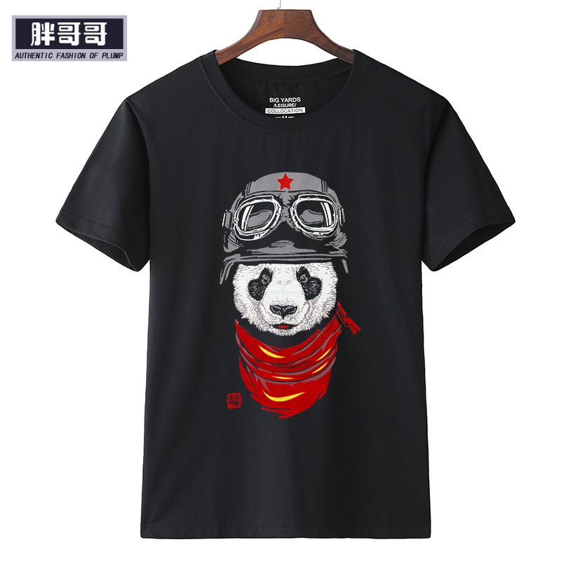 品牌男�b加肥加大�a胖哥哥夏季大�a短袖��松加大男T恤PGG17B038