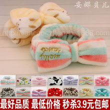 Makeup washs a face mask headband headcloth hair hoop hairdo wipes wide net big bowknot Korean hair mail