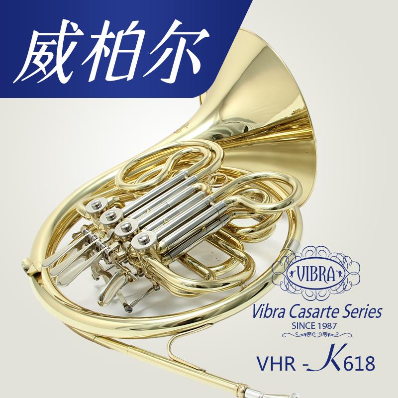 Престиж кипарис ваш круглый количество падения B/F настроить двойной сиамский круглый количество музыкальные инструменты VHR-K618 трубка группа специальность играя уровень