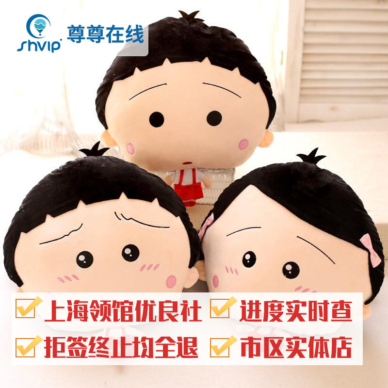 [上海送签]尊尊✅日本三年3年多次签证✅领馆优良社