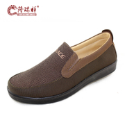 Spring new men's Long Ruixiang people aged old Beijing cloth shoes men's shoes men's father shoes casual shoes