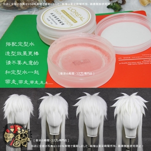 COSPLAY wig styling styling DIY essential disc special wax hair hair gel hair mud styling gels