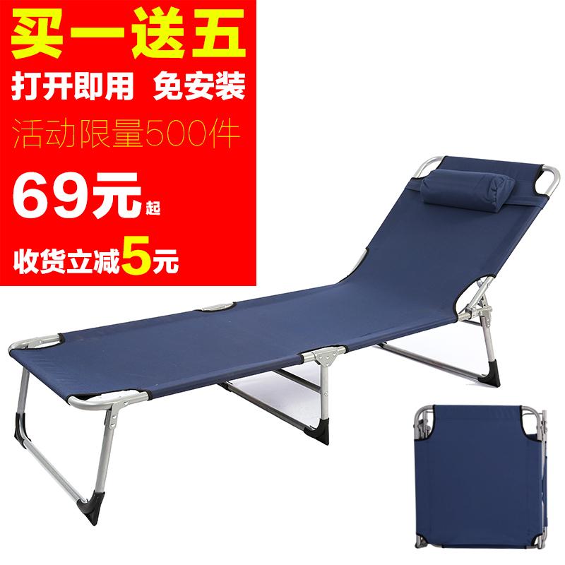 辦公室午休床休息簡易折疊床可折疊單人床午睡床加固行軍床便攜式