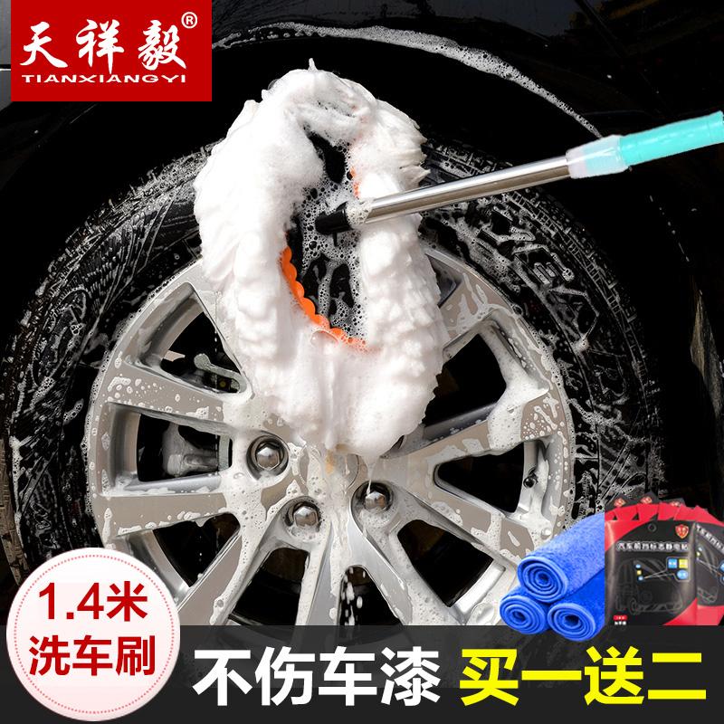 汽車清潔洗車水刷除塵軟毛長柄伸縮拖把家用牛奶絲刷車用擦車刷子
