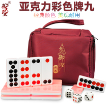 Royal Saint card nine brand acrylic Crystal Card nine Domino bag set row nine brand household large powder white card nine brand