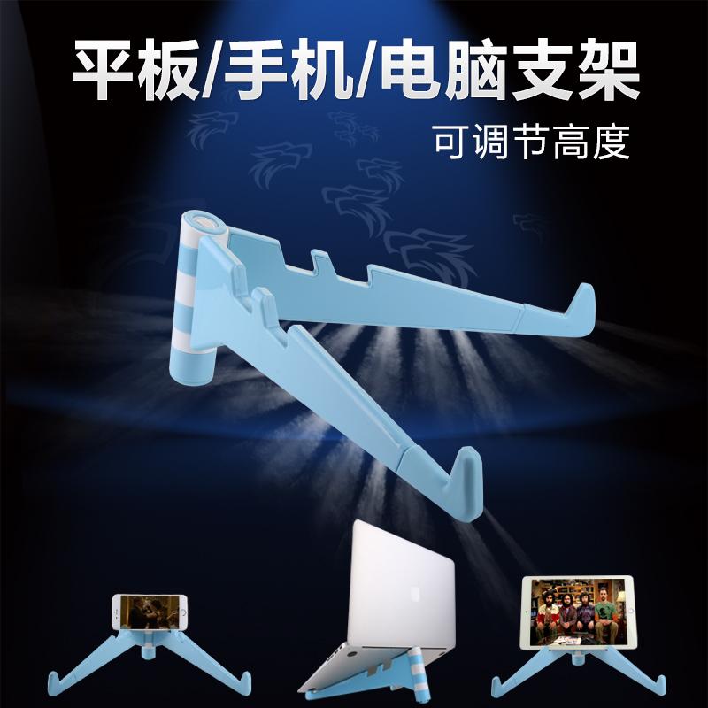 酷奇蘋果macbook筆記本電腦支架便攜折疊散熱器頸椎桌麵托架增高