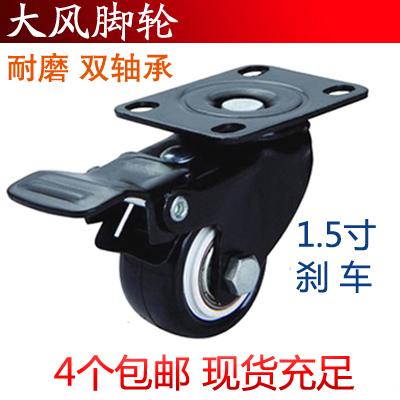 1.5 дюйма универсальный с тормозом литейщик двойной диск подшипник кожзаменитель полиуретан колесо алмаз круглый колесного Колеса