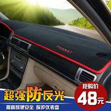 Dongfeng popular suv X3 / x 5 V3 ling intelligence/M3 handsome guest scenery instrument desk light mat controls to protect the pad