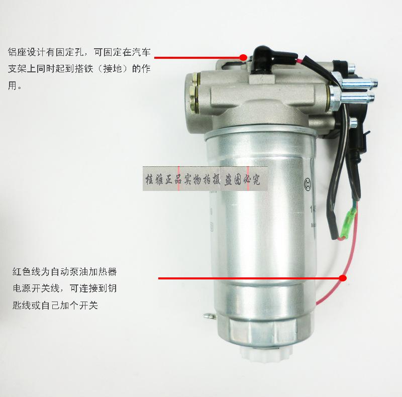 12v / 24v小型柴油江淮全顺预热器