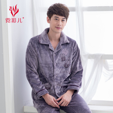 Neon colour man pajamas qiu dong season designs of coral fleece flannel gown thickening casual leisurewear suit