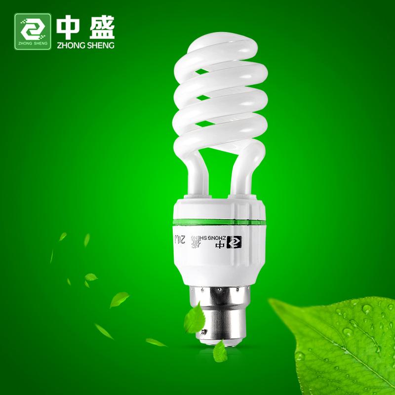 中盛 B22卡口節能燈泡政府補貼5w~105w超亮 黃光白光節能燈