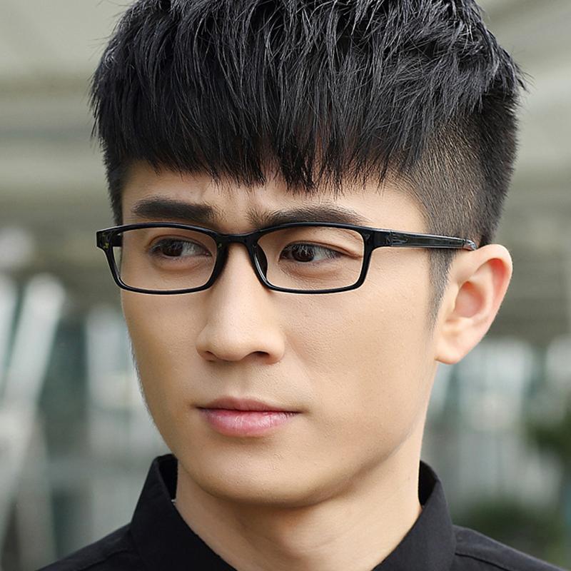 超輕TR90眼鏡框黑框全框 眼鏡架防滑近視遠視平鏡配鏡男女小款