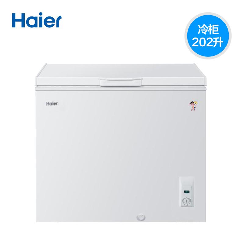 商用卧式冷柜节能冷藏冷冻柜家用小冰柜202HTBDBC海尔Haier